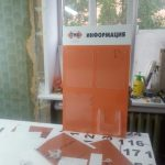tmk_info-150x150 Таблички, штендеры, доски информации, трафареты